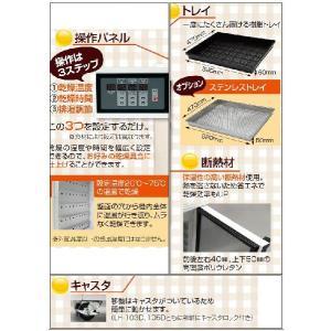 【山本製作所】電気乾燥庫 LH105E 単相200V|itounouki|04