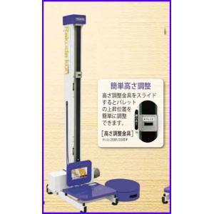 タイガーカワシマ 米袋用昇降機 LU-208F 【重量物のため個人宅不可】|itounouki