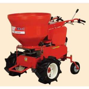 肥料散布機MF1002|itounouki
