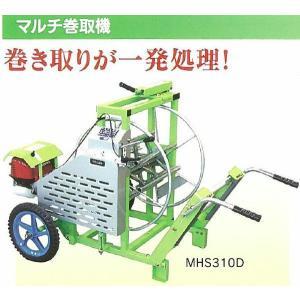 マルチ巻取機MHS310D|itounouki