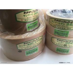 水内ゴム もみすりゴムロール スピー異型60 1台分(2個セット)|itounouki
