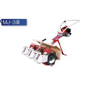 除草機MJ35|itounouki