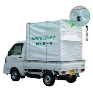 もみがらコンテナ MKS4 (シートタイプ)|itounouki