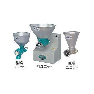 万能機 ニューこだま号・NK-MSB(製粉・味噌すり・製餅機)|itounouki