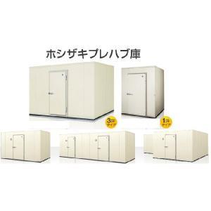 大型プレハブ式玄米保冷庫PR-18CC-1,2S|itounouki