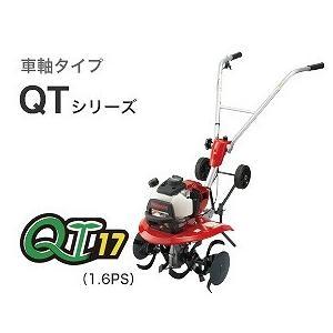 ヤンマー管理機QT17|itounouki