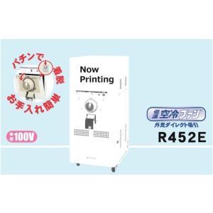 細川製作所 一回通し式精米機 R452E 【容量30kg】|itounouki
