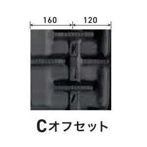 コンバイン用ゴムクローラ 280×79×38(280*79*38) パターン【C-off】お得な2本セット!≪送料無料!代引き不可≫ICH2838NX2 ピッチ79|itounouki|02