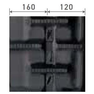 コンバイン用ゴムクローラ 280×79×42(280*79*42) パターン【C-off】≪送料無料!代引き不可≫ICH2842Nピッチ 79|itounouki|02