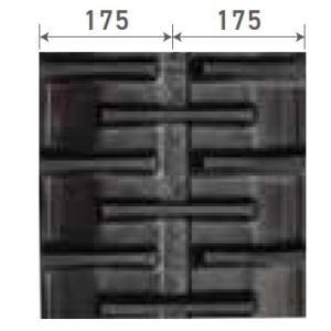コンバイン用ゴムクローラ 350×84×30(350*84*30) パターン【C】お得な2本セット!≪送料無料!代引き不可≫ICH3530N8SRX2 ピッチ84|itounouki|02