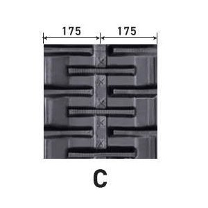 コンバイン用ゴムクローラ 350×84×32(350*84*32) パターン【C】≪送料無料!代引き不可≫ICH3532N8SRピッチ 84|itounouki|02