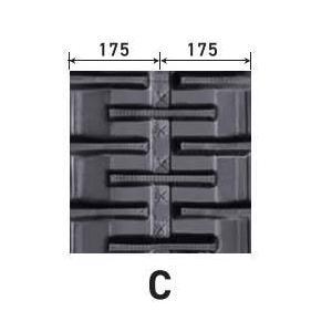 コンバイン用ゴムクローラ 350×84×33(350*84*33) パターン【C】お得な2本セット!≪送料無料!代引き不可≫ICH3533N8SRX2 ピッチ84|itounouki|02