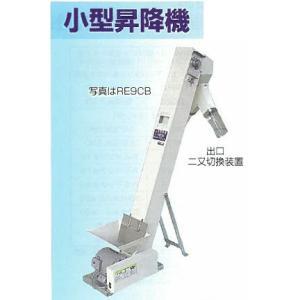 小型昇降機RE9CB出口二又切替装置|itounouki