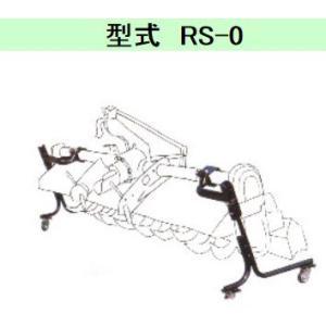 ロータリースタンドRS-0|itounouki