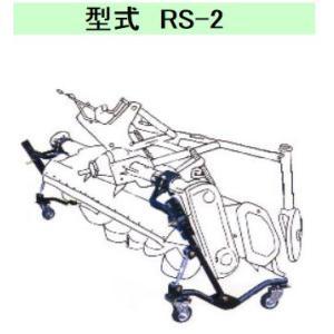 ロータリースタンドRS-2|itounouki