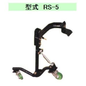 ロータリースタンドRS-5|itounouki