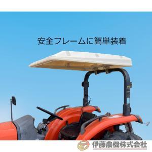 三洋 トラクター用日除け トラピープラス F-4 【2017年新発売】|itounouki