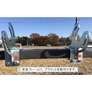 三洋 トラクター用日除け トラピープラス F-4 【2017年新発売】|itounouki|03