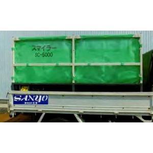 三洋 大容量ホッパー専用 穀類搬送コンテナスマイラー SC-5000|itounouki