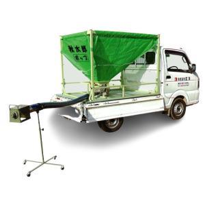 三洋 籾麦搬送コンテナ 秋太郎ポップ VP-12 ホース2m|itounouki