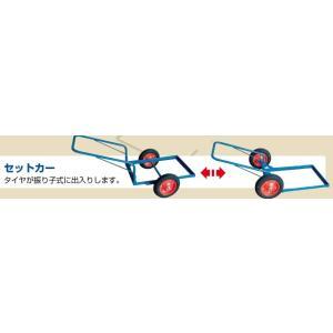 セットカー(動力脱穀機TS、まめっ子専用)|itounouki