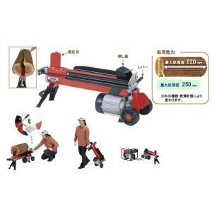 やまびこ薪割り機SFM520|itounouki
