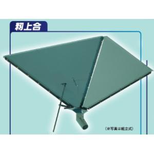 笹川農機 籾上合(じょうご)5尺6寸 組立式|itounouki
