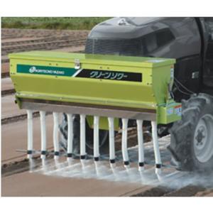 土壌改良する - トラクタの製品型式 TCS-121Sスタンド付|itounouki