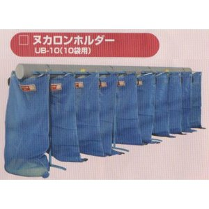 田中産業ヌカロンホルダー10袋用UB-10|itounouki
