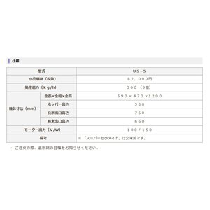 タイガーカワシマ  スーパーちびメイト US-5|itounouki|03