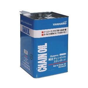 やまびこ チェーンソーオイル18L|itounouki