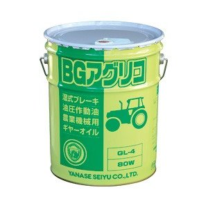 ヤナセ製油 BGアグリコ 80W 20L|itounouki