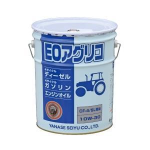 ヤナセ製油 EOアグリコ 10W-30 20L|itounouki