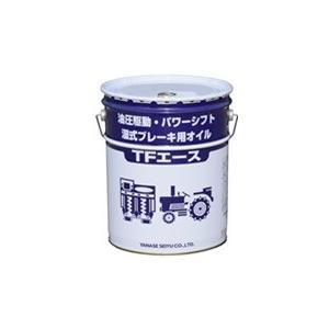 ヤナセ製油 TFエース 20L|itounouki