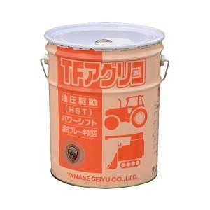 ヤナセ製油 TFアグリコ R-N 20L|itounouki