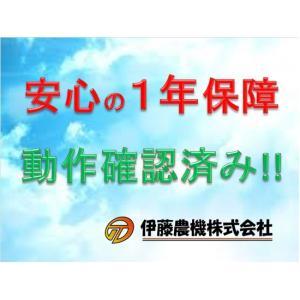 ヤンマー管理機 YK-300QT-B【バック付仕様】|itounouki|05