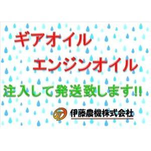 ヤンマー管理機 YK-300QT-B【バック付仕様】|itounouki|06