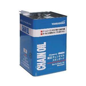 やまびこ純正チェンソーオイル 18L |itounouki