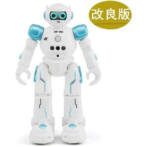 ロボット おもちゃ 男の子 女の子のおもちゃ 電動ロボット プログラム機能 手振り制御 タッチモード
