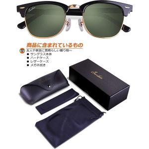 Berikin サングラス 高品質ガラス クラシック サーモント ブロー ユニセックス メンズ レディース UV400 UVカット ブラック|itoyan