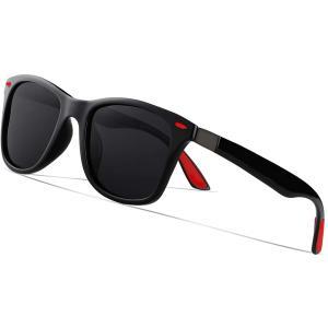 Yveser メンズ レディース 偏光 サングラス 偏光レンズ 超軽量フレー UV400紫外線 自転車・ドライブ・ランニング・釣り・登山・ト|itoyan