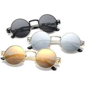 FREESE 丸型 サングラス デザイナーズ ラウンド型 ファッションメガネ バネ型テンプル UVカット 軽量 メンズ (ブラックシルバー)|itoyan