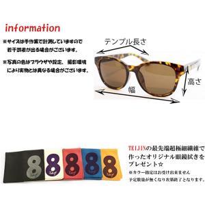 (エイトトウキョウ)eight tokyo L4120-2 UVカット ノースパット 伊達メガネ サングラス ブラウン/クリア|itoyan
