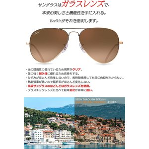 Berikin サングラス 高品質ガラス アビエーター ティアドロップ メンズ レディース UV400 UVカット sunglass for|itoyan