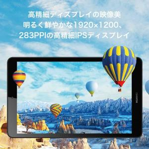 HUAWEI MediaPad M5 lite 8 タブレット 8.0インチ Wi-Fiモデル RAM3GB/ROM32GB 5100mAh itoyan