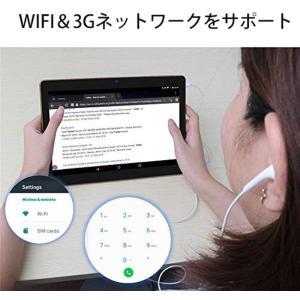 Meize 10.1インチAndroid 9.0タブレット 3G電話タブレット WiFiモデル 2GB RAM+ 32GB ROM デュアル itoyan
