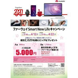 HUAWEI MediaPad T3 8 タブレット 8.0インチ Wi-Fiモデル RAM2GB/ROM16GB 日本正規代理店品 itoyan