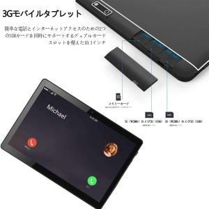 タブレット10インチ ZONKO Android 9.0 タブレット、32GB、3G電話タブレット、デュアルSimカード、2MP/5MPデュ itoyan