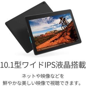 Lenovo Tab E10 10.1型 WiFiモデル (APQ8009/2GBメモリー/16GB/スレートブラック/Android 8. itoyan