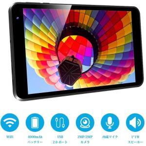 Dragon Touch タブレット 8インチ 800*1280解像度IPSディスプレイ Android8.1搭載 RAM2GB/ROM16 itoyan